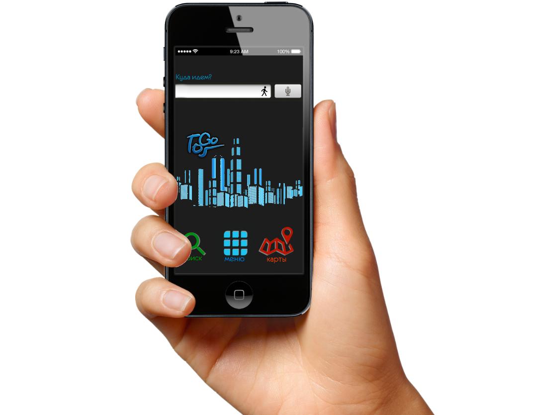 Разработать логотип и экран загрузки приложения фото f_8435aafc81d1a5f9.jpg