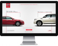 Nissan - акция по замене автомобиля