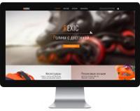 Дизайн сайта роликовых коньков - REXIC