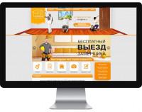Сайт Ремонтно-строительной компании «Н-БЕСТ-БИЛДИНГ»