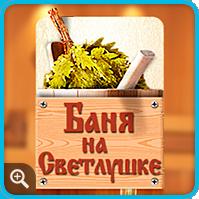 Оформление для группы ВКонтакте
