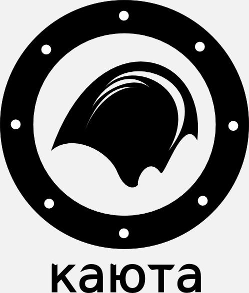 Разработать логотип для тренинговой компании фото f_01052acee772f03a.png
