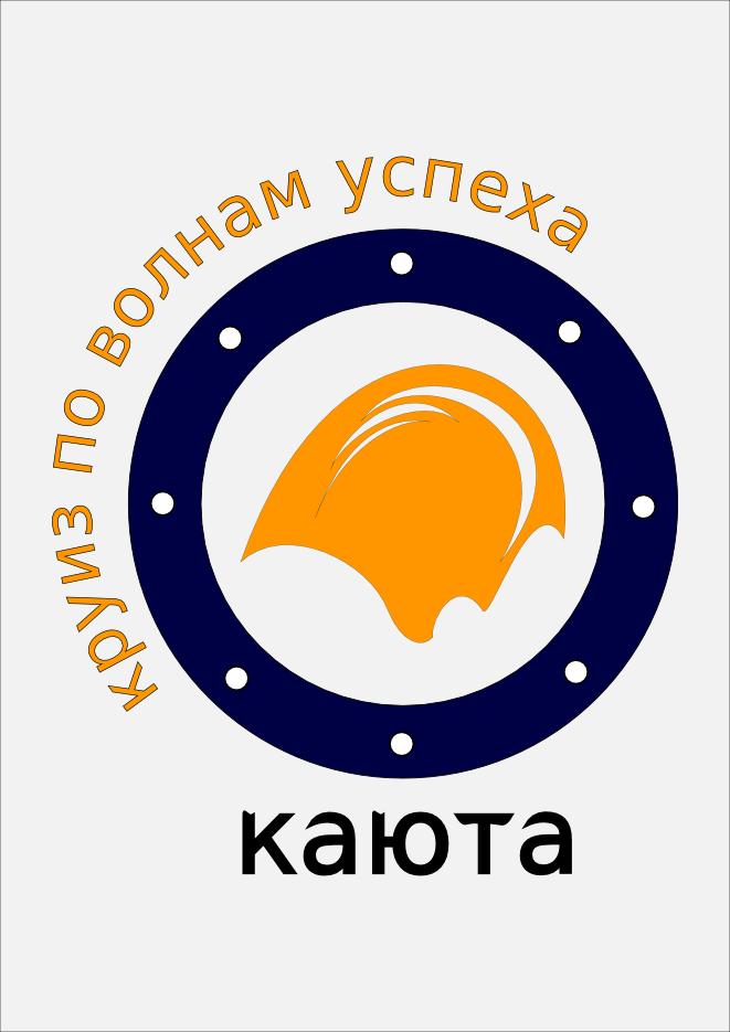 Разработать логотип для тренинговой компании фото f_25052acee6d7be93.png