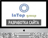 Сайт для строительно фирмы InTop group