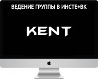 Ведение групп для барбершоп KENT