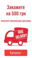 Магазин gadgettoria.com.ua