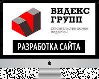 Сайт для строительной компании Videx Group