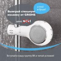"""Баннер для акции в Вконтакте для салона сантехники """"Allure"""""""