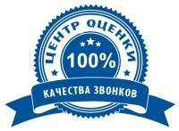 Центр оценки качества звонков