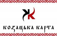 """Логотип и дизайн дисконт карты """"Козацька карта"""""""