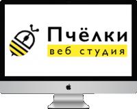 """SMM-студия """"Пчёлки"""""""