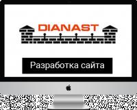 """Сайт для """"Дианаст"""" - производство и установка заборов"""