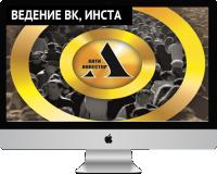 Ведение группы по криптовалюте vk.com/antinvestor