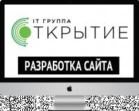 Разработка Landing Page - Стопвирус.com