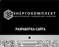 """Магазин для производителя """"Ру-Флекс"""""""