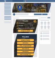 Оформление группы в ВК и ФБ для гостиницы Polaris