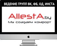 Ведение групп для allesta.by - Кухни по индивидуальному проекту