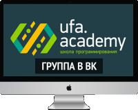 Ведение группы школы программирования https://vk.com/ufa.academy