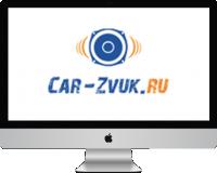 Наполнение интернет-магазина http://car-zvuk.ru ((WebAssyst, Shop-Script))