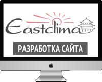 "Сайт для производителя теплого пола ""Eastclima"""