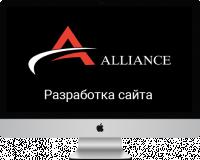 Сайт для Alliance - кухни на заказ
