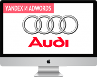 Контекстная реклама для дилера Audi