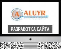 Сайт визитка для aluyr.kz
