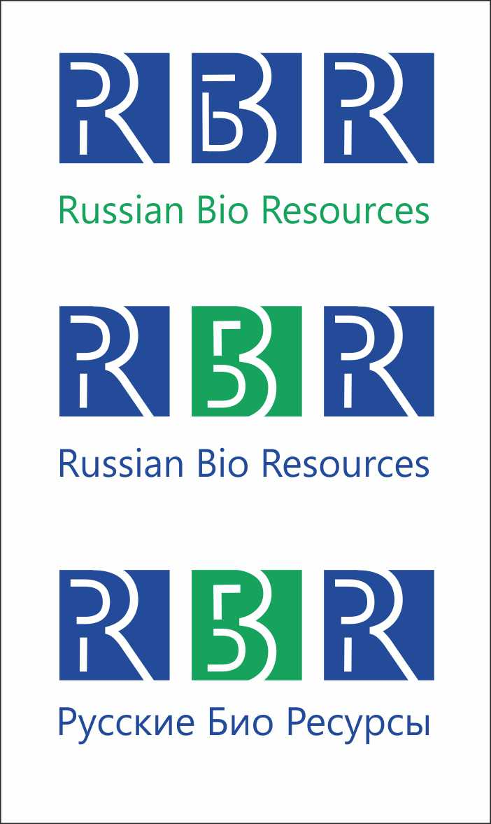 Разработка логотипа для компании «Русские Био Ресурсы» фото f_13358f7c4b94dc55.jpg