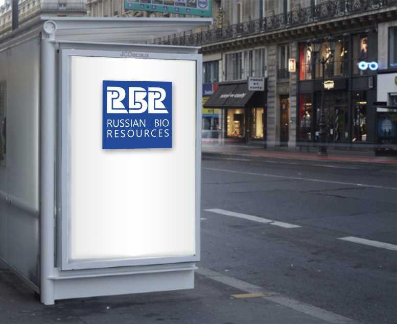 Разработка логотипа для компании «Русские Био Ресурсы» фото f_19358f79ab35fd5d.jpg