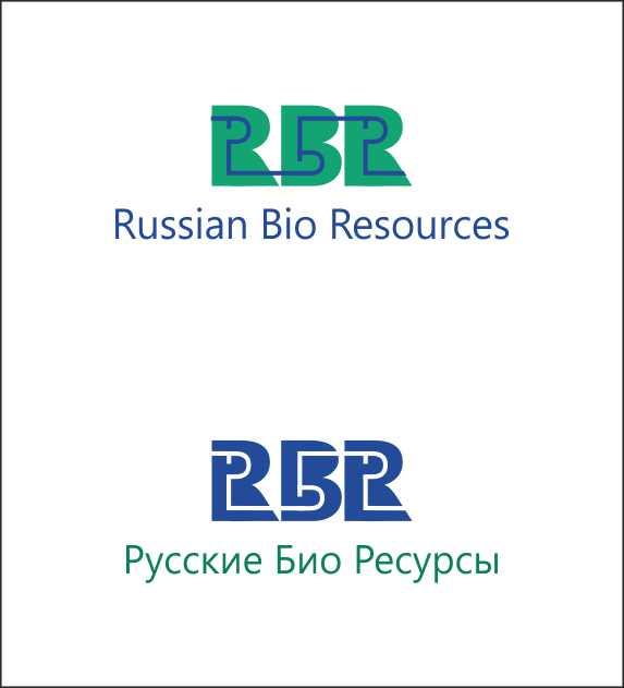 Разработка логотипа для компании «Русские Био Ресурсы» фото f_33458f79b5e90a2e.jpg