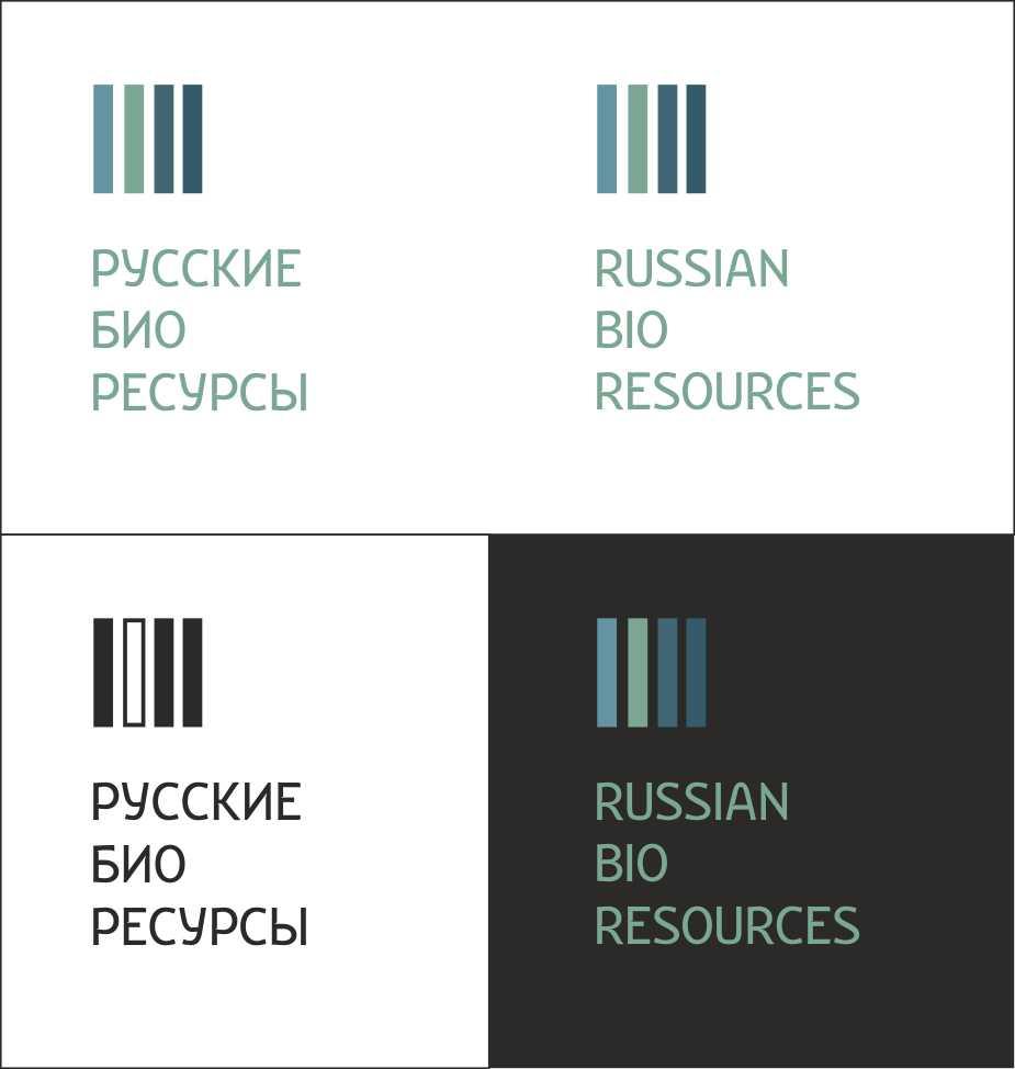 Разработка логотипа для компании «Русские Био Ресурсы» фото f_48859047aa0027a2.jpg