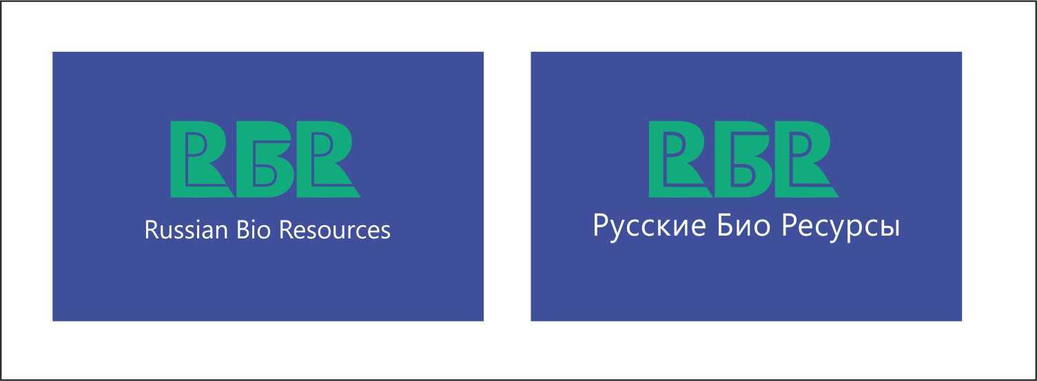Разработка логотипа для компании «Русские Био Ресурсы» фото f_50758f3c3a8321fe.jpg