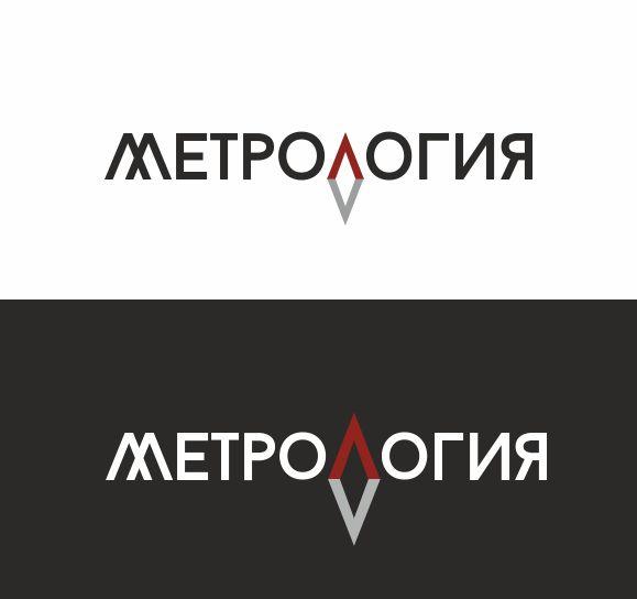 Разработать логотип, визитку, фирменный бланк. фото f_53458fbad19a83e7.jpg