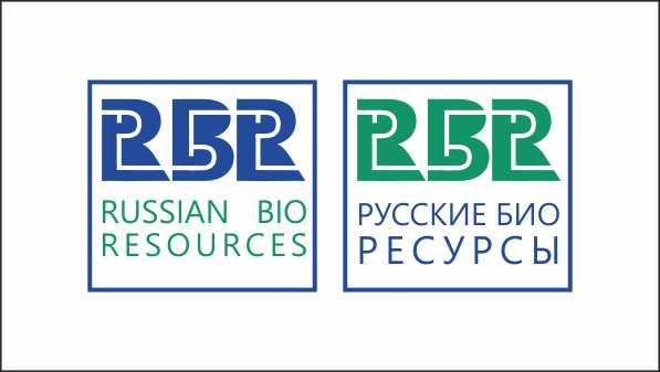 Разработка логотипа для компании «Русские Био Ресурсы» фото f_60558f79b29e6803.jpg