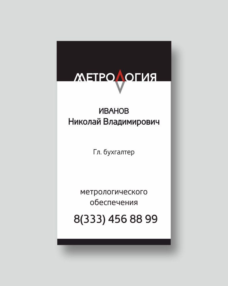 Разработать логотип, визитку, фирменный бланк. фото f_68858fbad21b3967.jpg
