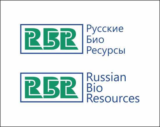 Разработка логотипа для компании «Русские Био Ресурсы» фото f_77758f79b3476f9c.jpg
