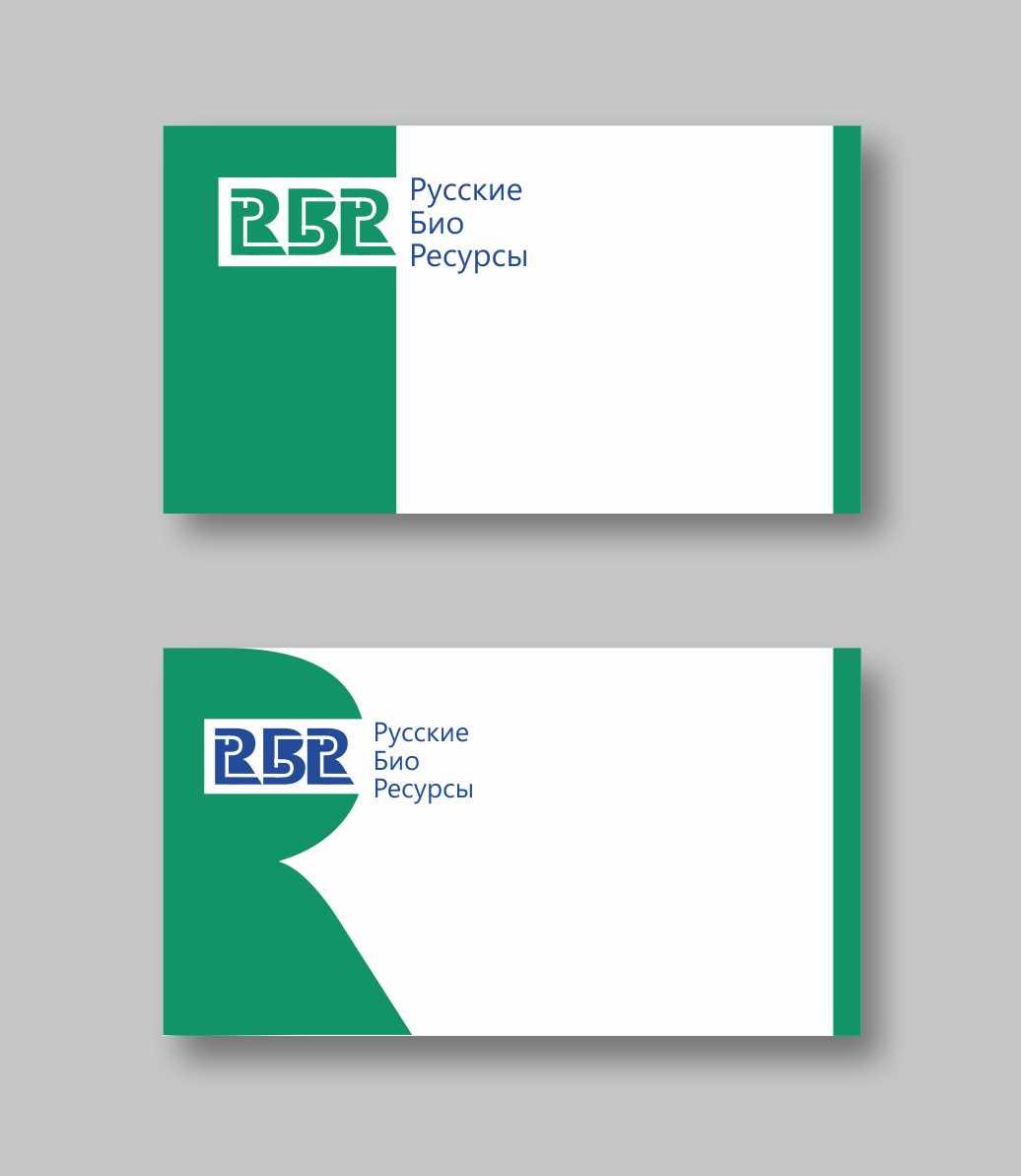 Разработка логотипа для компании «Русские Био Ресурсы» фото f_88458f79aab9fd08.jpg