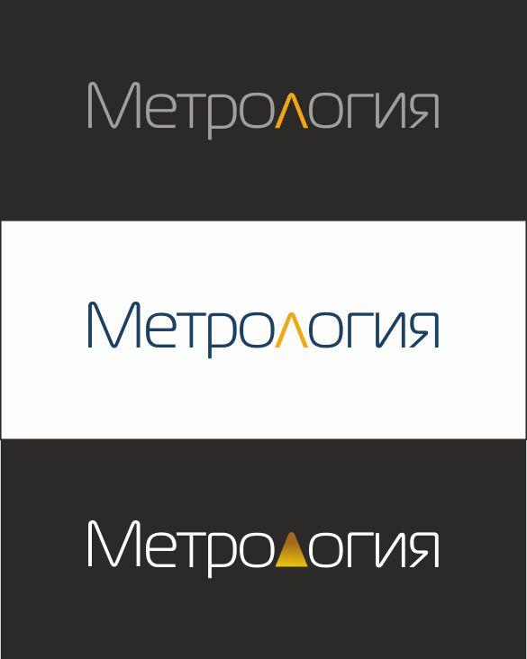 Разработать логотип, визитку, фирменный бланк. фото f_94158fbad0de3746.jpg