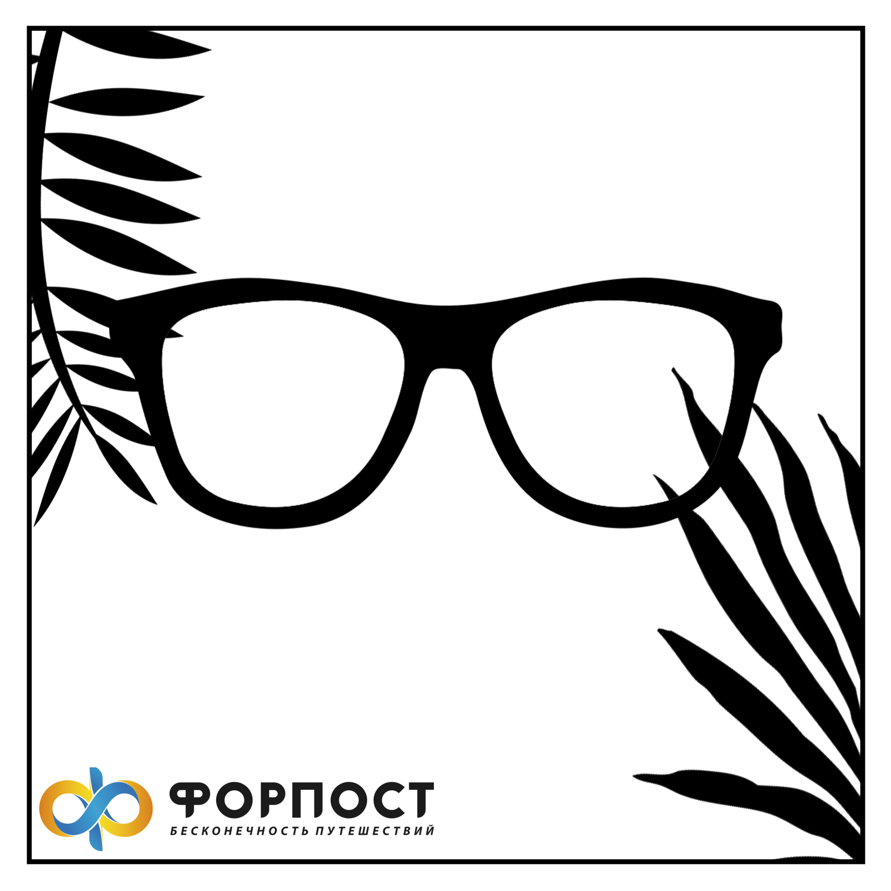 Дизайн флаера на прозрачном пластике фото f_8105ba26d093e2c7.jpg
