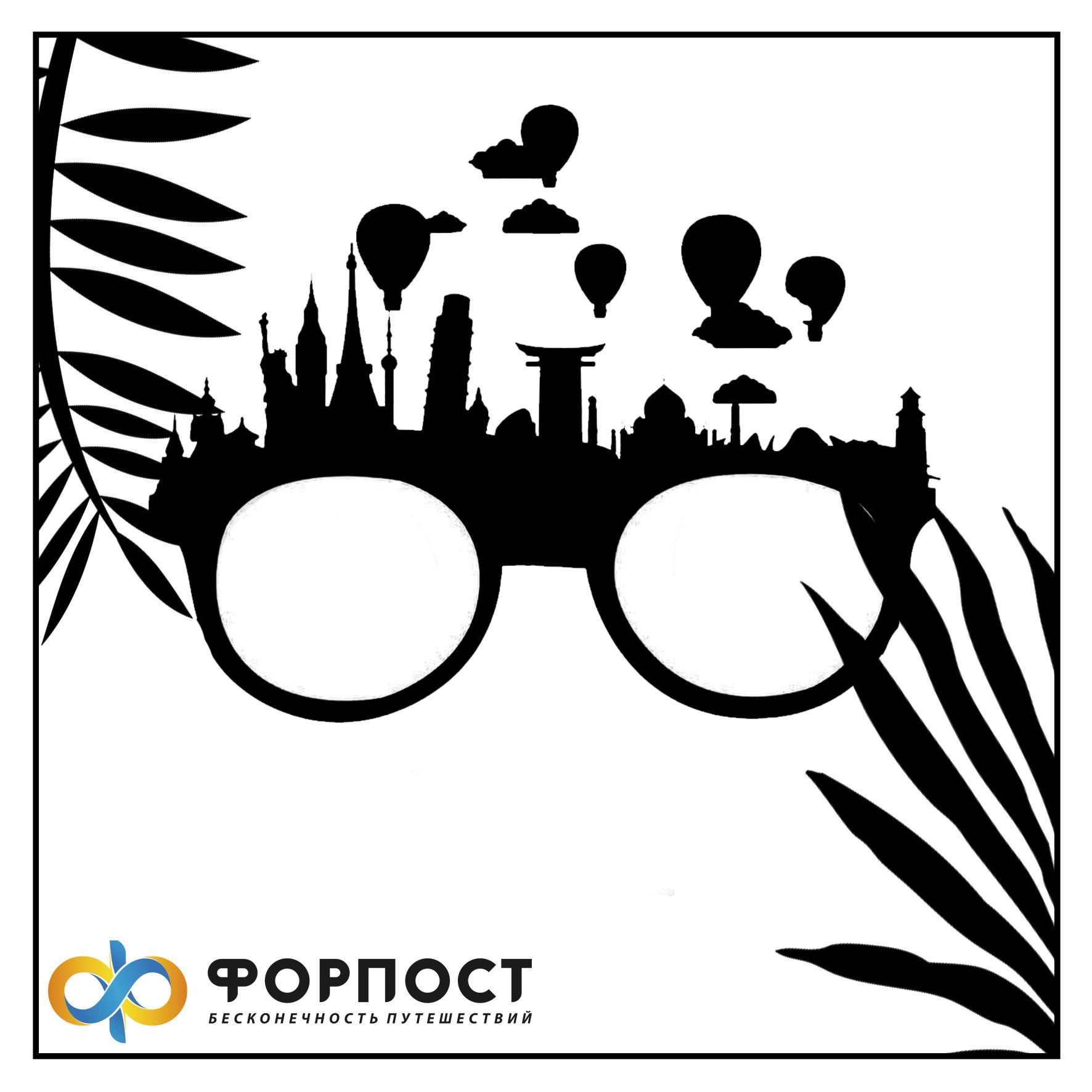 Дизайн флаера на прозрачном пластике фото f_9265ba26d073315a.jpg