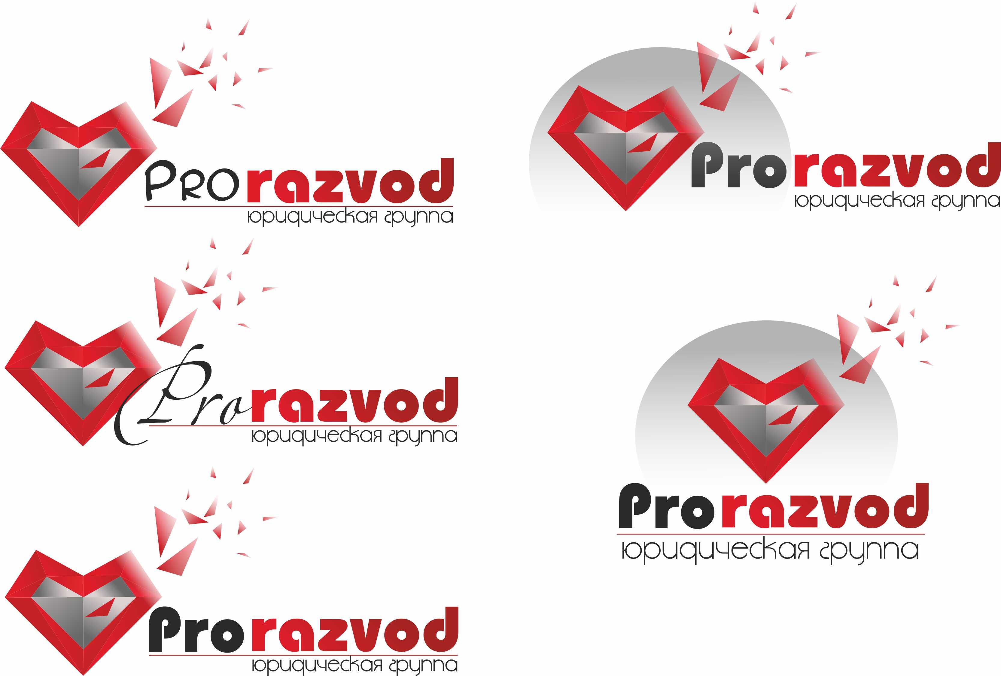 Логотип и фирм стиль для бракоразводного агенства. фото f_1275876911fbd672.jpg