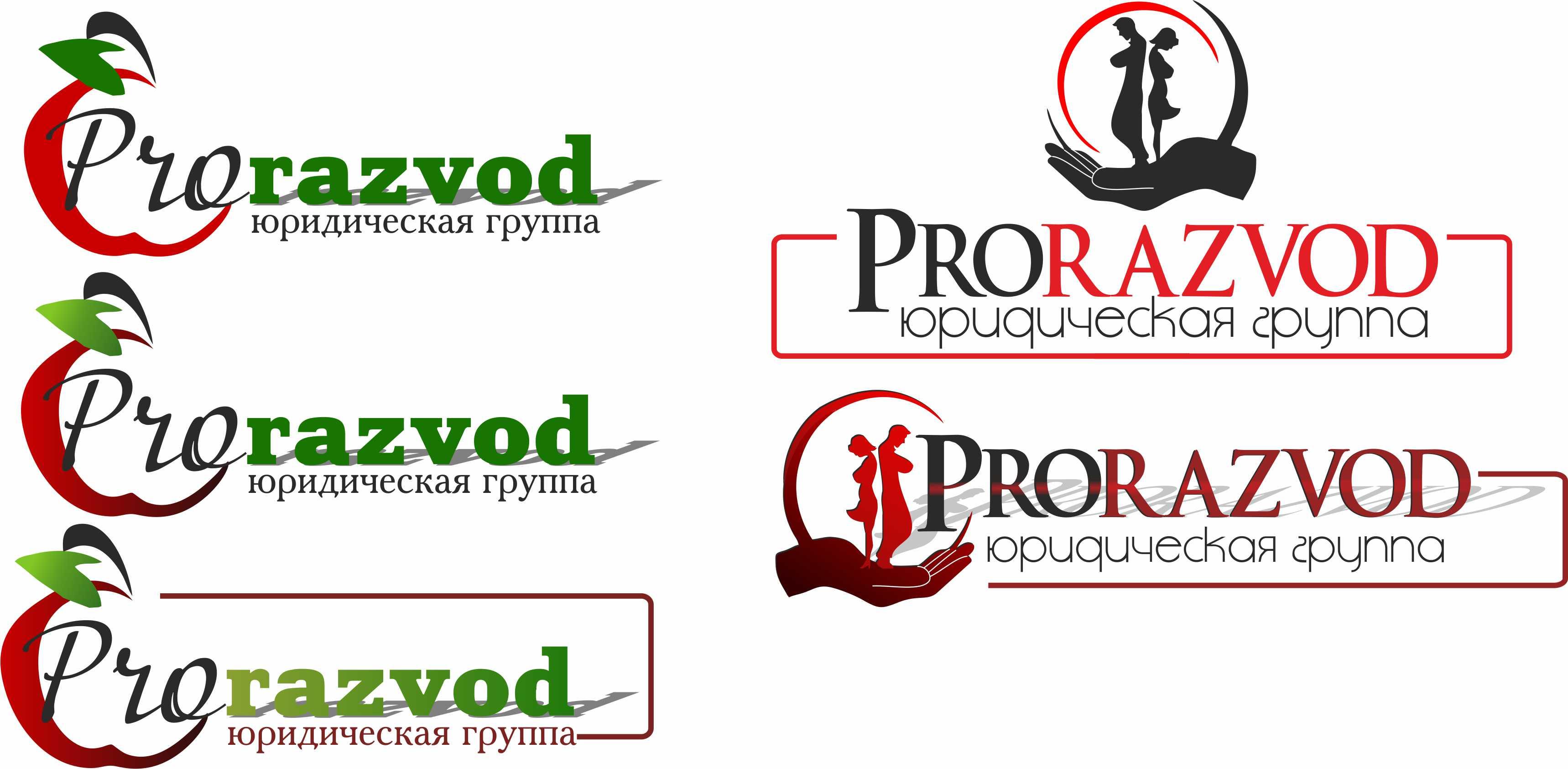 Логотип и фирм стиль для бракоразводного агенства. фото f_139587687630d8de.jpg