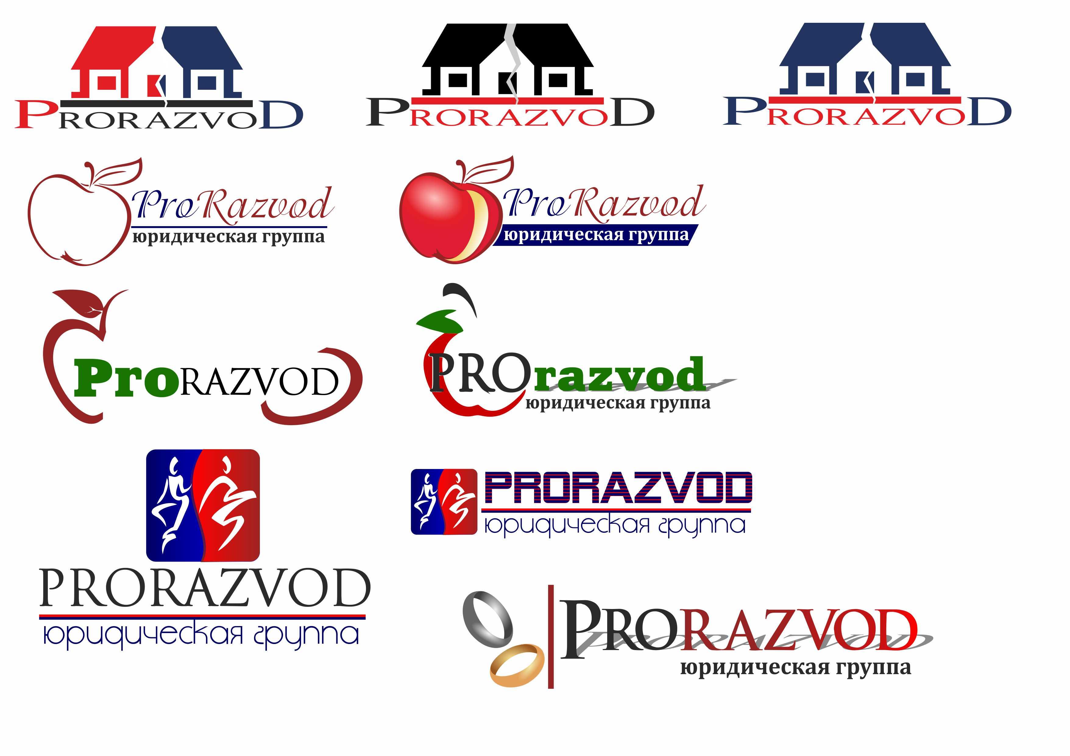 Логотип и фирм стиль для бракоразводного агенства. фото f_56958761855803de.jpg
