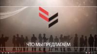 интро_презентация