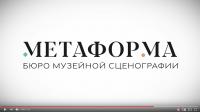 Интро/лого