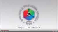 Intro_факультет звукорежиссуры