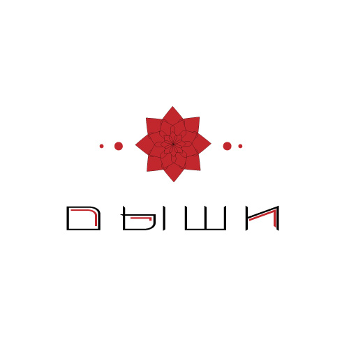 "Логотип для студии ""Дыши""  и фирменный стиль фото f_86356fcd4c4863db.jpg"