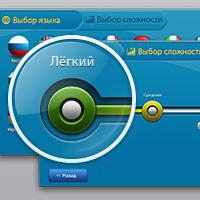 Тесты по иностранным языкам. Приложение для соцсетей