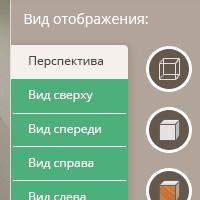 Конструктор кухни. Онлайн приложение