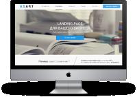 Landing Page (Статичная верстка)